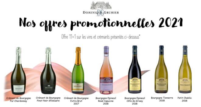 Offres promotionnelles vins février 2021 Dominique Gruhier